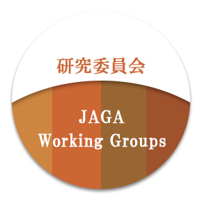 JAGA Working Groups