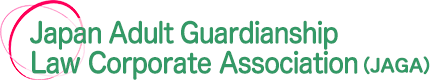 Japan Adult Guardianship Law Association